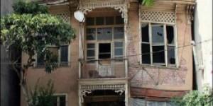 Tarihi Binalara Proje Desteği