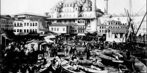Çekül Anadolu Araştırmaları Seminer Programı Başlıyor
