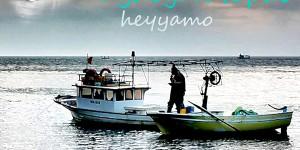 Karadeniz'den Genç Nefesler