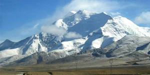 Sagarmatha; Bilinen Diğer Adıyla Everest;