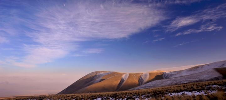 Türkiye'nin En Yüksek Dağı: Ağrı