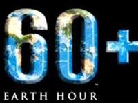 Dünyanın Geleceği İçin 60 Dakika Karanlık