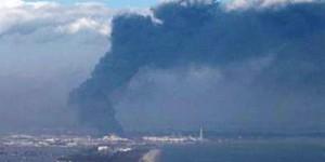Japonya'da Fukuşima Nükleer Santrali'nde Patlama