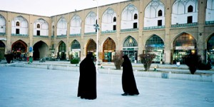 Dünyanın Ortası İsfahan