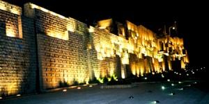 Şiraz'da Bir Ev