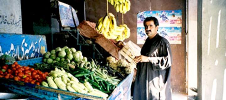 Merhaba Pakistan