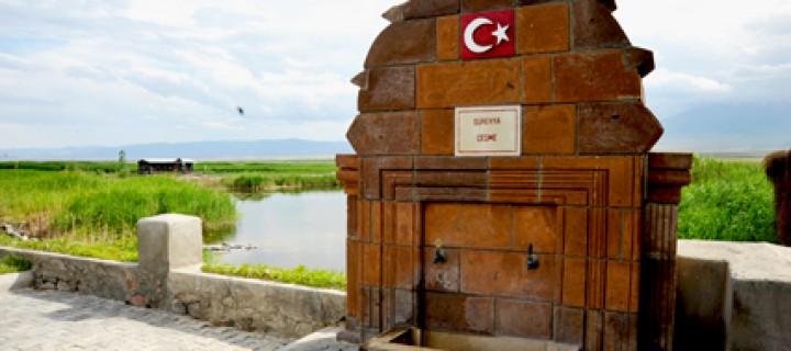 Süreyya Çeşmesi