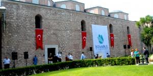 Topkapı Sarayı Silah Teşhir Salonu Yenilenen Yüzü Ziyarete Açıldı