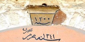 Osmanlı'nın Minik Sarayları: Kuş Evleri