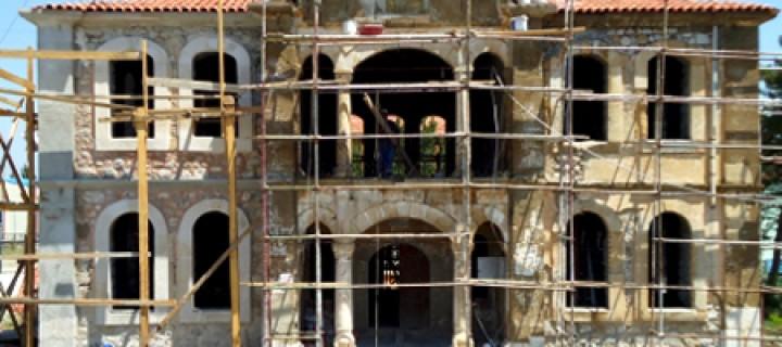 Restorasyon Sırasında Osmanlı Arması Bulundu