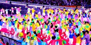 2017 Dünya Üniversiteler Yaz Spor Oyunları