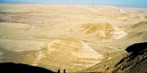 Taftan Çölü'nde Rastlantının Böylesi