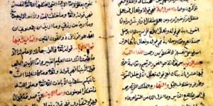 Osmanlı Eserleri İngiltere'de Satışta