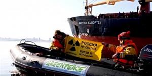 Nükleer Asla Temiz Bir Enerji Değil