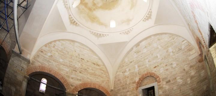 Beyazıt Devlet Kütüphanesi Yenileniyor