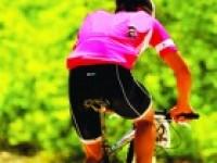 Bisiklet ve Yürümek