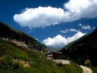 Bulutların Kalbine Yolculuk