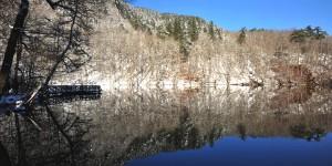 Yedigöller ve Suya Uzanan İskele