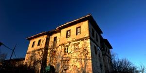 Eskipazar Tamuşlar Köyü
