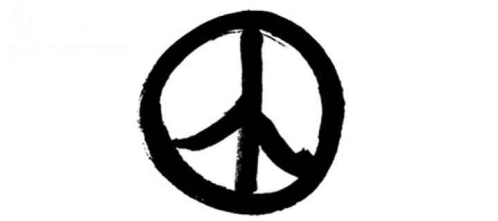 1 Eylül / Dünya Barış Günü