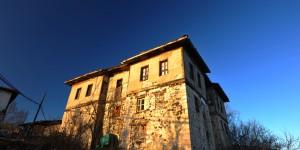 Tamuşlar Köyü / Eskipazar