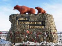 Kaliningrad'dan Kamçatka'ya Rusya