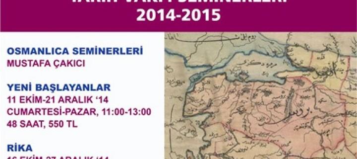 Tarih Vakfı'nın Osmanlıca ve Yunanca Seminerleri Başlıyor