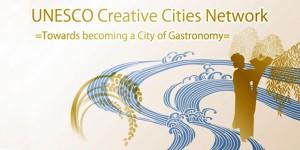 UNESCO Yaratıcı Şehirler Ağı Çağrısı