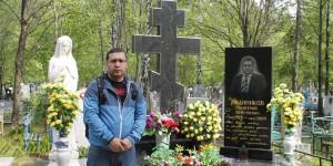 Mafyalar Ülkesi Rusya