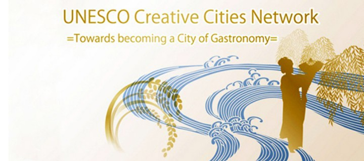 Gaziantep UNESCO Yaratıcı Şehirler Ağı'nda
