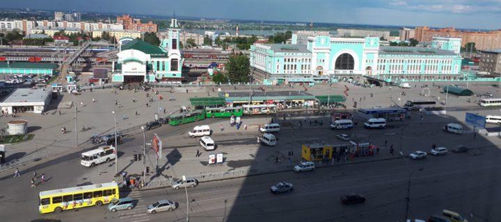 Novosibirsk ve Obi Nehri