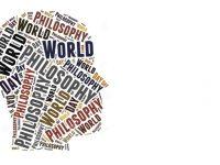 16 Kasım / Uluslararası Anlayış Günü. Dünya Felsefe Günü