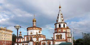 Masal Şehir; Irkutsk