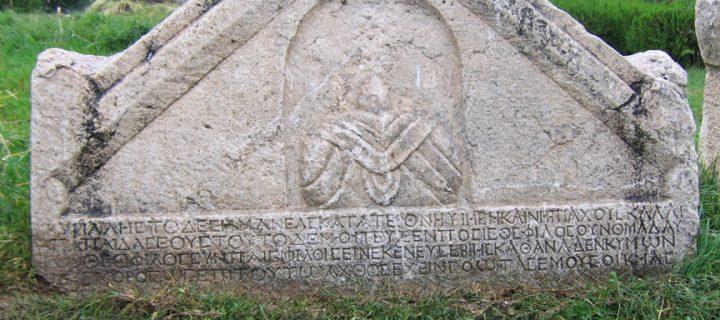 Karadeniz'in Zeugma'sı Hadrianoupolis (2)